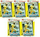 1979 Topps Baseball Card Lot