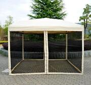 Screened Canopy