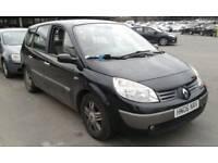 Renault Grand Scenic 1.9 dCi FAP 7 SEATER Privilege 5dr CALL 07479320160