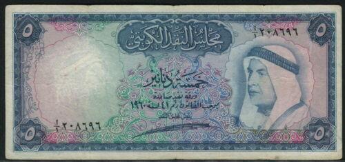 Kuwait 1960 ( 1961 ), 5 Dinars, P4, Fine