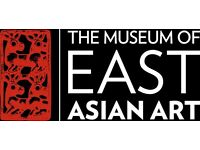 Join our volunteer team - special Japanese exhibition in Bath