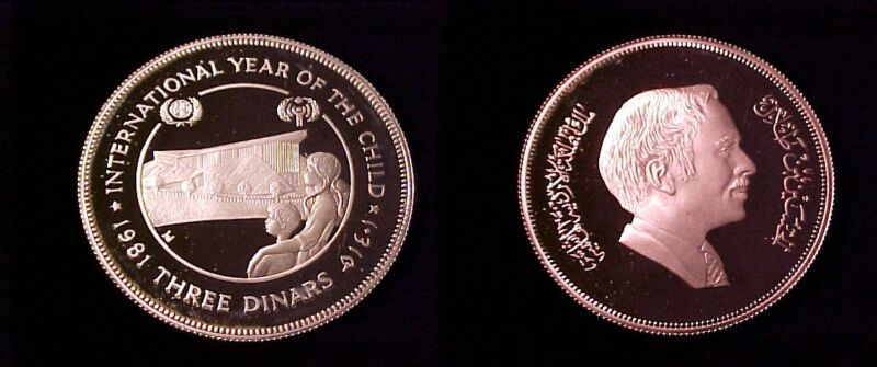 1981 Jordan Large silver Proof 3 Dinar Year of the Child/King Hussein
