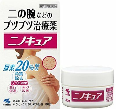 H&B 2pc Medical Cream Nino-Cure 30g for Keratosis Pilaris Upper arm care SB