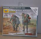 Zvezda Infantry Toy Soldiers