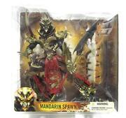 Mandarin Spawn