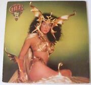 Promo LP