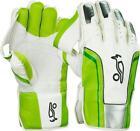 Kookaburra Cricket Gloves
