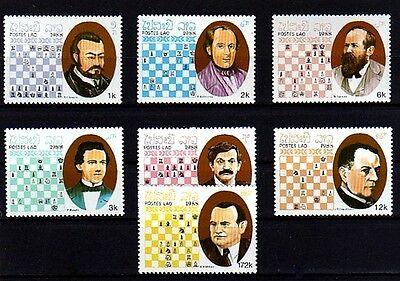 LAOS - 1988 - CHESS - CHESS CHAMPIONS - MASTERS - 7 X MINT - MNH SET!
