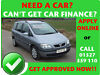 2004 VAUXHALL ZAFIRA DESIGN DTI DIESEL 7 SEATER CAR FINANCE FROM £25 PER WEEK Birmingham, Worcestershire