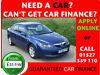 MAZDA 6 2.0 TS2 DIESEL GUARANTEED CAR FINANCE BAD CREDIT?? APPLY TODAY 01527 559110 Birmingham, Bromsgrove