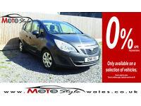 Vauxhall/Opel Meriva 1.4 16v Exclusiv Petrol 5 door 2011