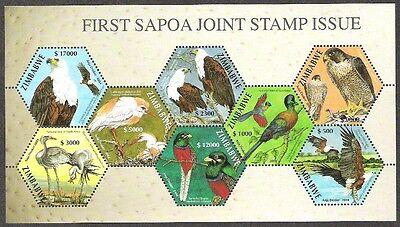 2004 ZIMBABWE Scott 975 First SAPOA (Joint) Issue Birds PO Fresh Mint NH