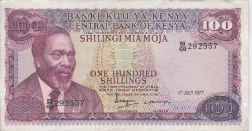 KENYA BANKNOTE  P14d-2557 100 SHILLINGS 1977 VF