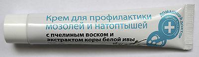 2ST Domaschnij Doktor Anti Hornhaut Creme для профилактики мозолей и натоптышей