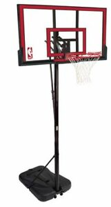 WANTED Basketball System