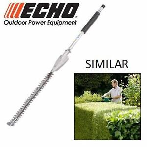 NEW ECHO HEDGE TRIMMER ATTACHMENT PAS - EDGER TRIMMER OUTDOOR POWER EQUIPMENT  82532963