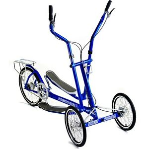 StreetStrider®: The Outdoor Elliptical Bike that MOVES You