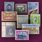HA Stamps & Numismatics