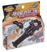 Beyblade Launcher