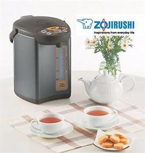 NEW* ZOJIRUSHI WATER BOILER Micom 3-Liter Warmer, Silver Brown HOME  KITCHEN APPLIANCE KETTLE  HOT WATER 98751557