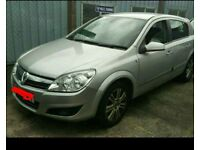 Breaking 2008 vauxhall astra gearbox doors headlights