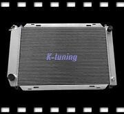 Ford Aluminum Radiator