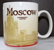 Starbucks Icon Mug
