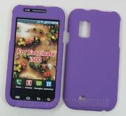 Samsung Galaxy S1 Phone Case