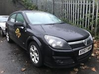 Vauxhall Astra H Mk5 1.7 Diesel Black 5dr Breaking For Spares
