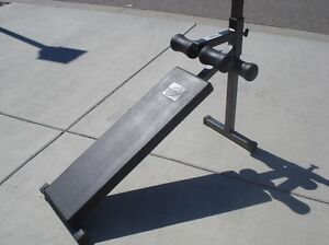 Northern lights sit-up bench