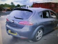 Seat Leon 1.6 Petrol 2007 Grey 5dr Breaking For Spares - wheel nut