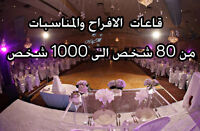 Wedding banquets hall, Wedding Hall