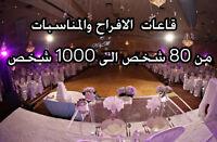 Wedding banquets hall, Wedding Hall in mississauga