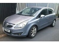 VAUXHALL CORSA 1.4 SXI 2007 SPARES OR REPAIR LONG MOT LADY OWNER
