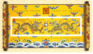 Canada Stamps - Year of the Dragon 90c Sheetlet of 1 West Island Greater Montréal image 1