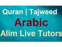 ARABIC ♦️QURAN ♦️TAJWEED ♦️PRIVATE HOME TUITION & ONLINE FOR ADULTS & SPECIAL FOR CHILDREN
