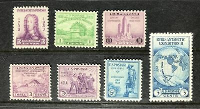 1933 US Commemorative Year Set, 726-729, 732-734 MNH, never hinged FREE SHIPPING