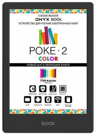 Onyx Boox Poke 2 Color e-Reader E-Ink Kaleido Screen 100ppi