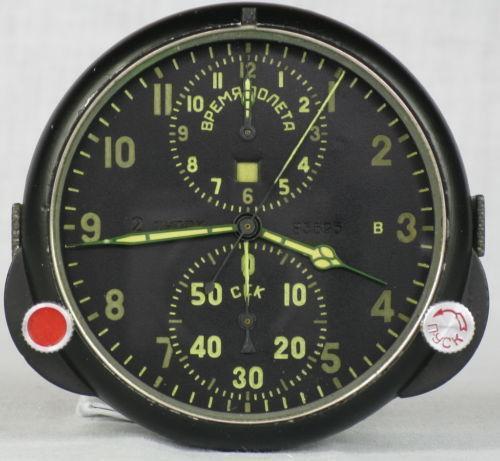 Russian Aircraft Clock Ebay