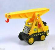Mattel Train