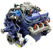 Chevy V8 Motor