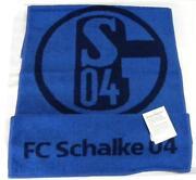 Schalke Duschtuch