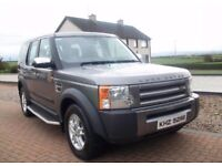 2008 LANDROVER DISCOVERY TDV6 GS AUTO 7 SEATER LOVELY JEEP, FULL LEATHER, F/S/H, FULL MOT