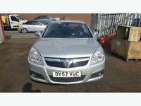  £5 · Breaking!! vauxhall Vectra C Elite Facelift