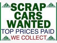🤑 Scrap cars wanted 🤑
