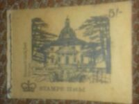 Royal mail stamps 5d