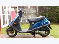 50cc moped mint little bike
