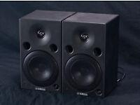 Yamaha MSP 5 Perfect Condition