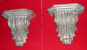 Decorative wall pedestals ( scotts )
