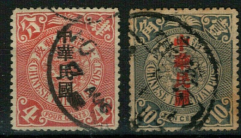 1912 CHINA Sc 150,153 USED FINE - $2.93